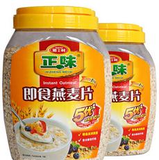 优质低价批发供应 900克雅士利正味即食燕麦片