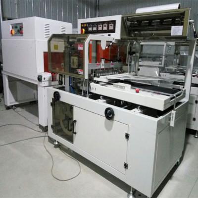 供应 全自动L型封切热收缩包装机