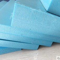 妙诚 供应批发高强度B1级挤塑板    XPS外墙保温挤塑板   屋顶地暖挤塑板