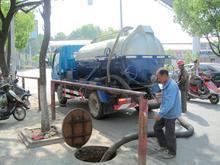 余姚疏通管道 水电安装 空调维修欢迎光临