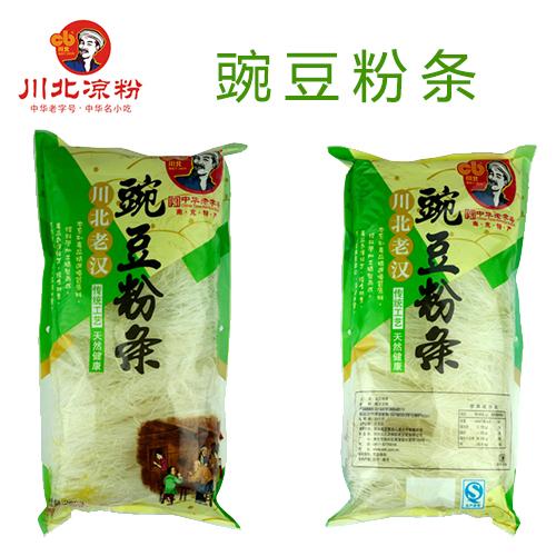 供应 川北凉粉 260g 豌豆粉丝  批发供销