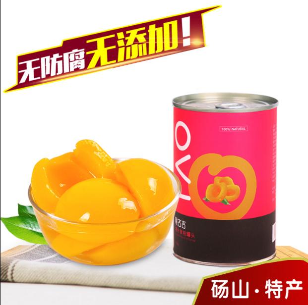砀山特产糖水罐头桃吉吉黄桃罐头8罐礼盒装