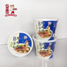 忆八公牛肉汤 淮南特产  淮南牛肉汤 速食汤 方便速食牛肉汤