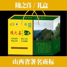 山西陵川黄小米新米五谷杂粮山西特产小黄米礼盒2.5kg