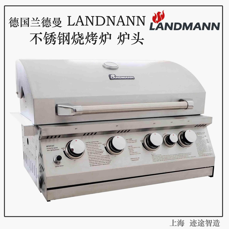 进口炉头 德国兰德曼G22044不锈钢庭院户外烧烤台烹饪岛台燃气炉头烧烤台设计施工图片