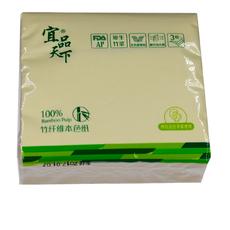 供应竹浆纸本色纸宜品天下迷你纸巾