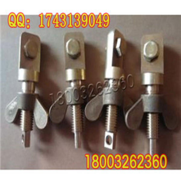 高压设备专用接地线五防锁,有效防止误操作,是电力接地检修,安装维护等作业环节中用到的比较成熟的安全工器具。 产品采用全铜铸造加工制成。款式分为单孔,双孔。 定做接地线专用尾夹/铜五防锁/地线专用梅花型五防锁/高压接地锁 单孔型线鼻子和双孔型线鼻子 线端子,尾夹,接地卡,接地钉,接地线夹,接地线操作杆 线鼻子又称接线端子。 热线电话:18003262360 15369606236 QQ:1743139049 联系人:高经理