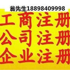 广州代理记账,广州花都做账代理,花都公司做账,公司转让