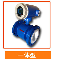横河H-EMF智能污水电磁流量计生产厂家