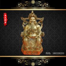 供应  财神雕塑    高35cm    厂家定制