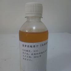 菠萝浓缩汁美国原装进口浓缩果汁厂家直供12