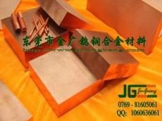 cu10w90电极钨铜板 高弹性钨铜棒
