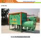 黑龙江加工玉米碴子机厂家 小型玉米碴加工设备 玉米加工机器 饲料粉碎机