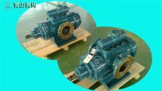 钢厂方坯连铸机稀油润滑系统三螺杆泵HSNH280-43Z