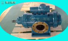 钢铁厂中轧稀油系统低压油泵 循环泵 HSNH3600-46Z