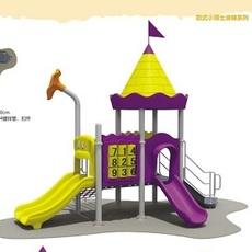 公司销售幼儿园大型户外运动组合滑梯 儿童塑料滑梯