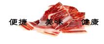 中国火腿产业网1