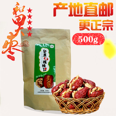 厂家供应批发一级枣夹核桃美食首选品质保证500克*12袋