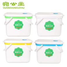 诚招网络分销商 15L方酵素桶 HDPE发酵食品桶 厨房食品专用桶 塑料方桶 水果储备桶公司