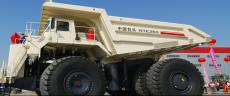 内蒙古北方重型汽车股份有限公司NET240自卸车