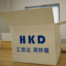 广州市钙塑板坚固钙塑箱包装箱