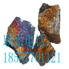 硅锰合金4