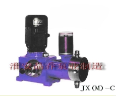 JX(M)-C小型液压隔膜式计量泵-食品级无泄漏-晶鑫