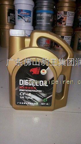CF-4 柴油机油发动机油