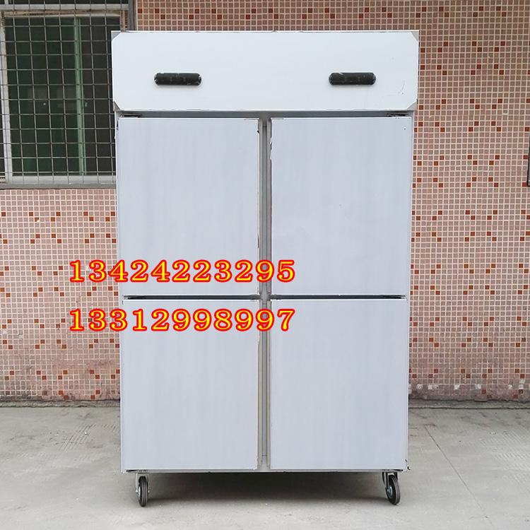 雪尼尔 四门不锈钢厨房冰柜 DXF-1.0A 雪尼尔全铜管冷柜 冷藏冷冻直冷双机头双温控