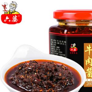 供应六婆火锅蘸料牛肉酱260g沾料蘸酱味碟辣椒酱料餐饮批发下饭酱调料