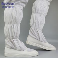 防静电高筒靴防静电靴高筒靴防静电鞋白色防静电高筒靴工作鞋批发