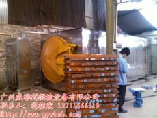 木制品干燥杀虫机