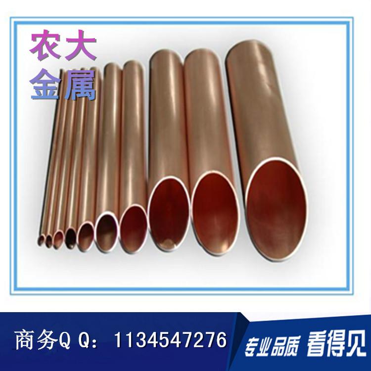 农大厂家直销 高强度磷青铜管 高精度毛细磷青铜管 材质优良