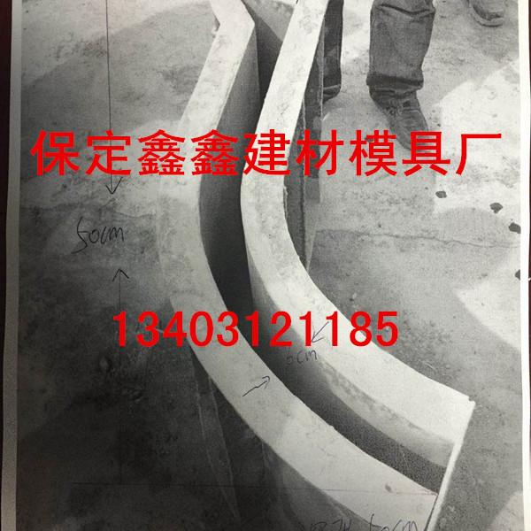 新疆流水槽模具市場  流水槽模具廠家