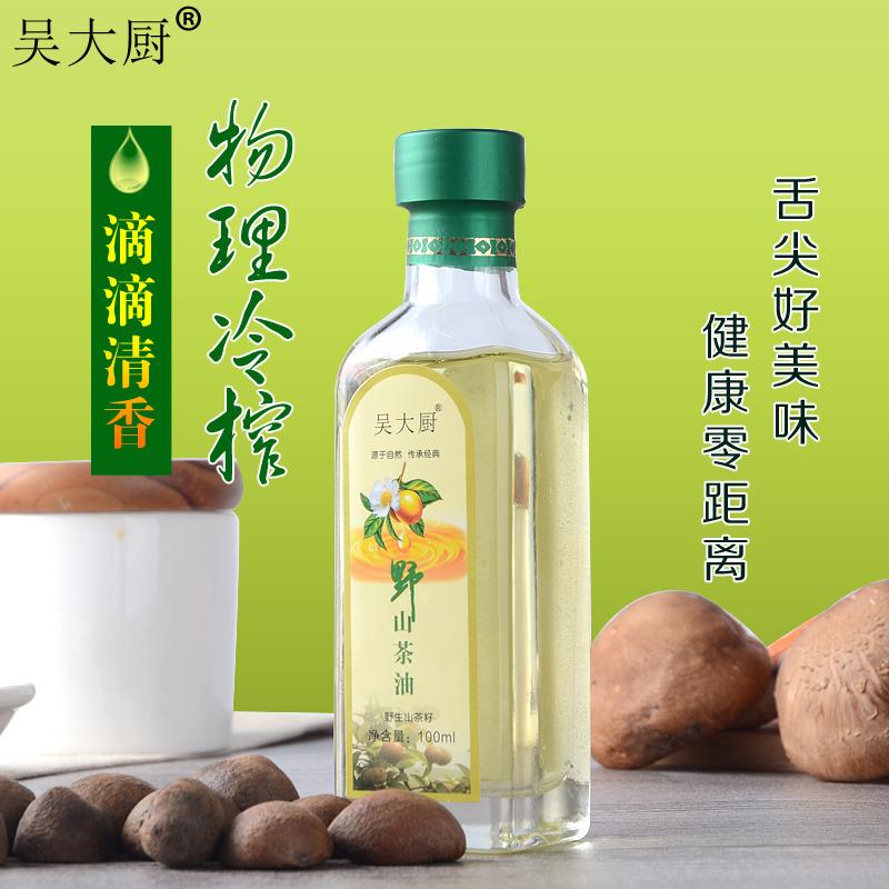 吴大厨 野生山茶油 100ml食用油茶籽试吃装油孕妇宝宝外用月子油