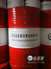 武汉厂家长期供应创圣拉延油系列产品 武汉拉延油