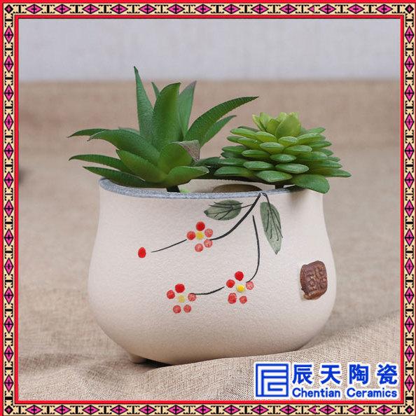 手绘陶瓷简约花盆多肉盆创意绿植物套装盆复古风花器