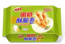 供应蛋奶酥脆卷青苹果味