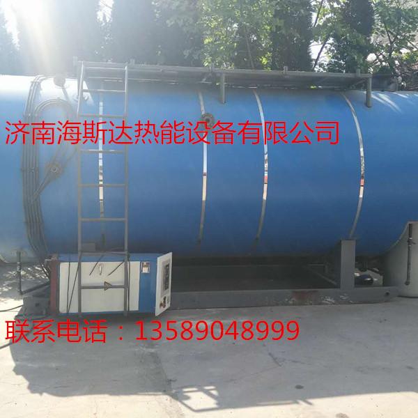 出售2009年斯大3吨燃气蒸汽锅炉  辅机资料齐全