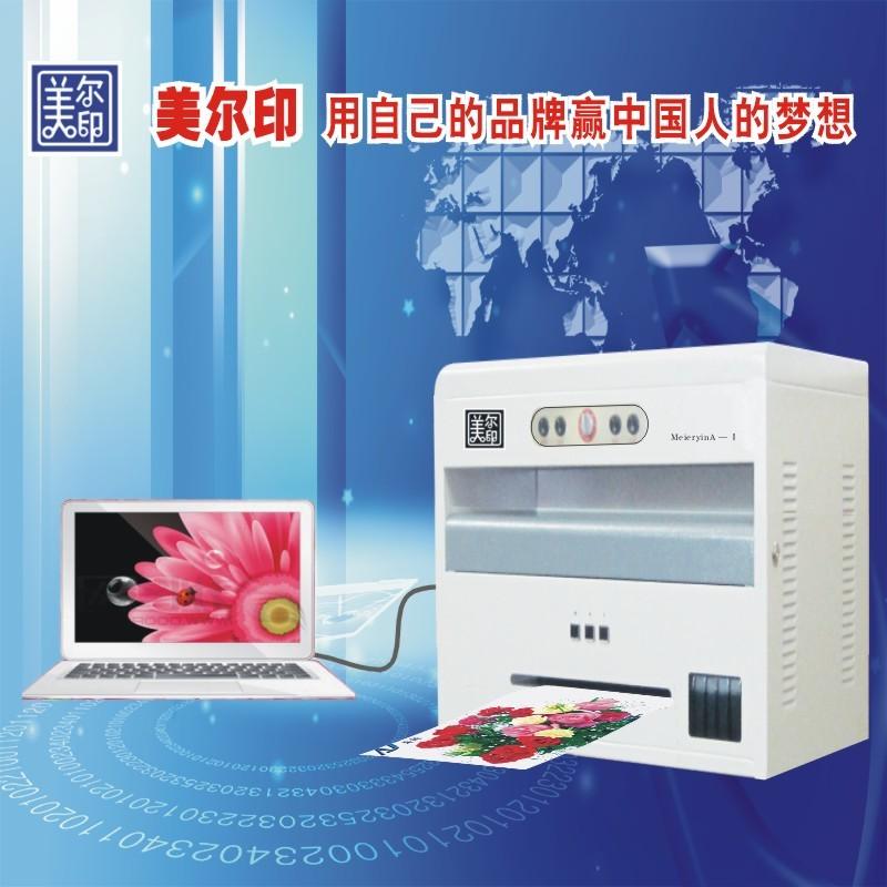 颜色持久高精度可印水晶像多功能打印机火爆销售
