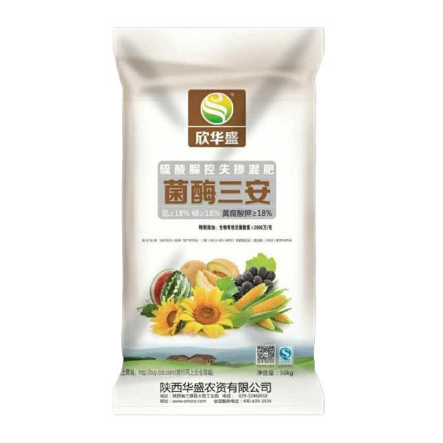 厂家直销特价供应 高品质精品菌酶三安硫酸尿控失掺混肥