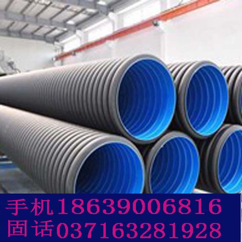 巨联钢丝网骨架塑料管_钢丝网管_钢丝网骨架塑料管价格