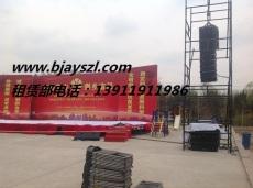 北京出租舞台音响、会议音响设备租赁、通州音响租赁电话