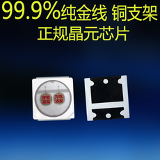 贴片LED3030红光灯珠 双芯1W大功率3030绿光蓝光贴片灯珠