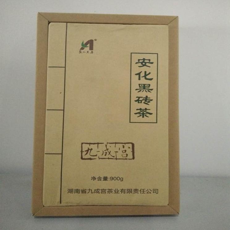 湖南安化黑砖茶 厂家直销