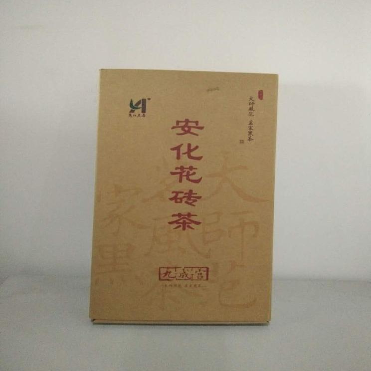 湖南安化 花砖茶 厂家直销