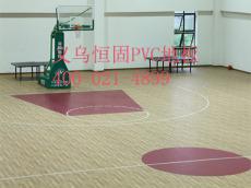 浙江塑胶地板义乌PVC运动地板施工方案