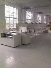 微波干燥设备微波灭菌设备