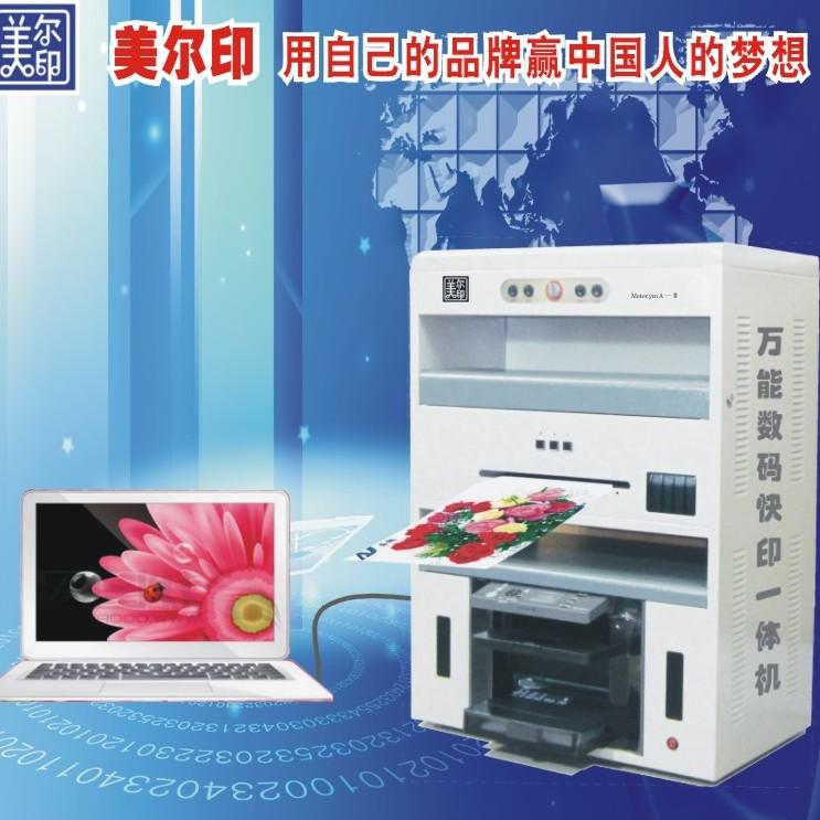 操作便捷的小型印刷机可印各种高清照片