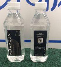 高端定制矿泉水纯净水 招生广告饮用水定制 企业LOGO小瓶装水批发
